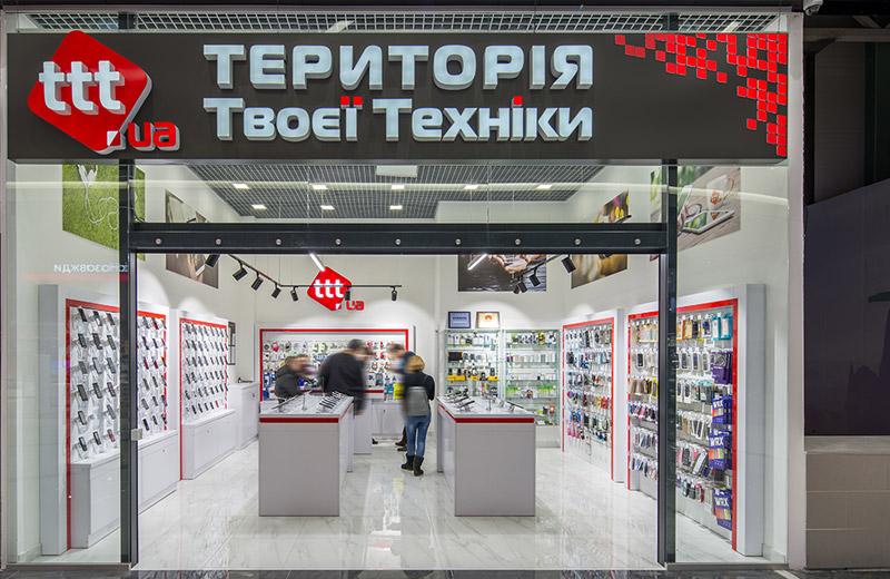 ttt - освещение магазина смартфонов и аксессуаров - 1