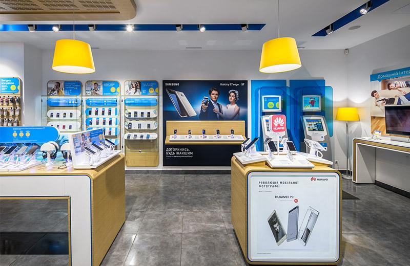 Kievstar - освещение центра обслуживания клиентов -1