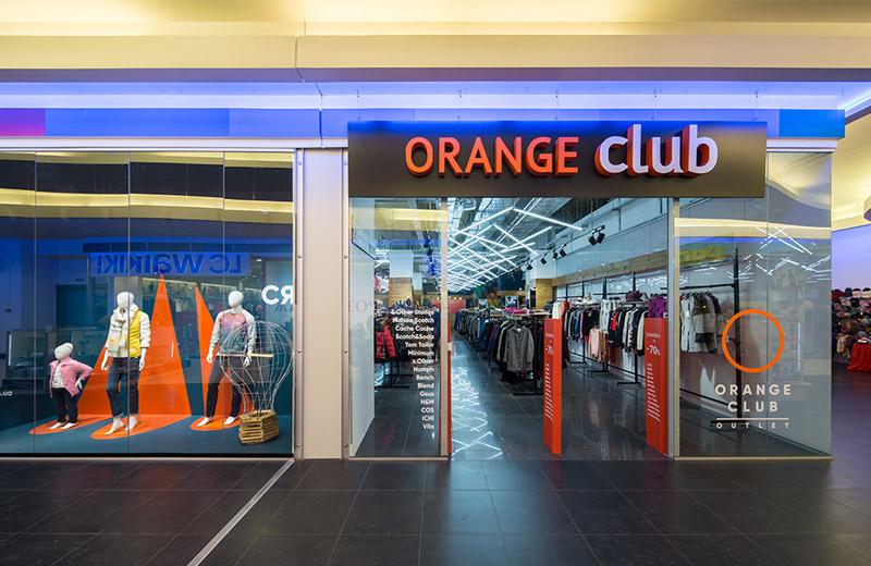 OrangeClub - освещение магазина одежды - 2