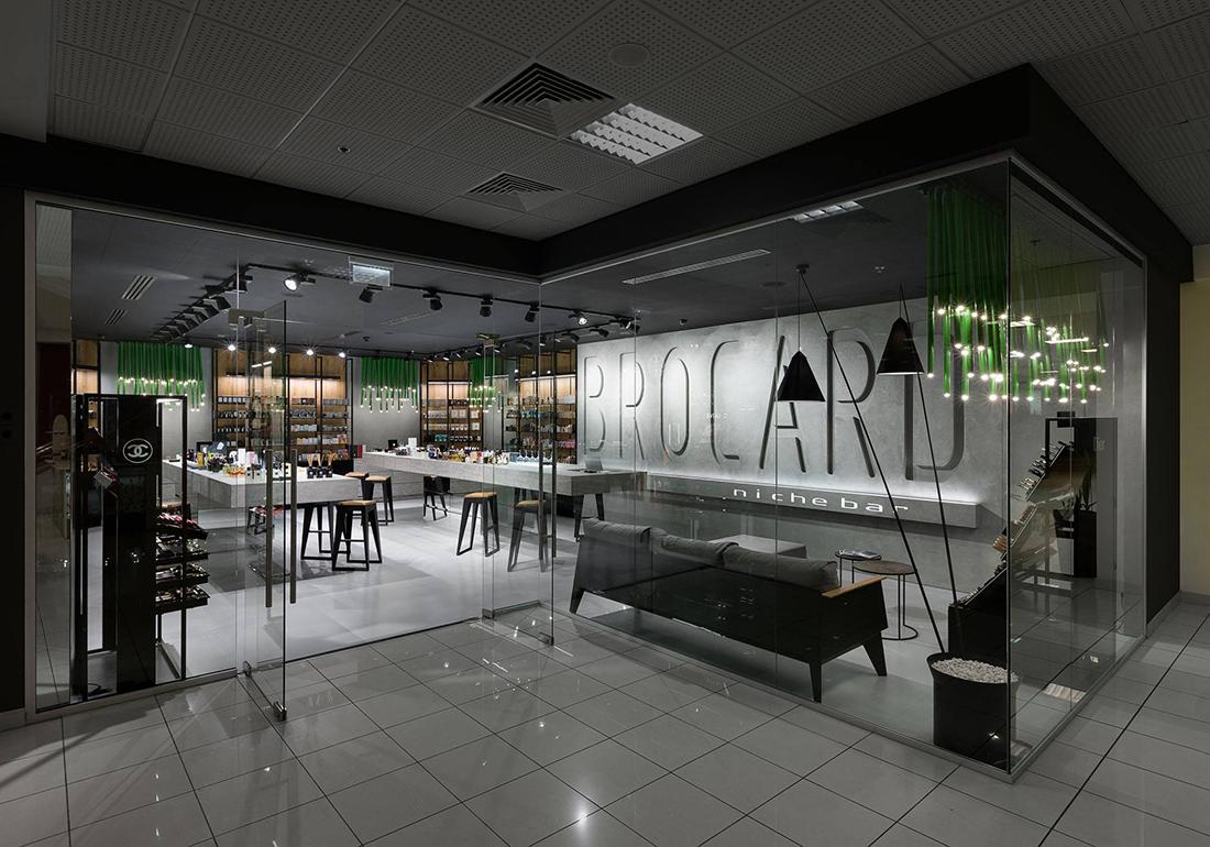 BROCARD - Освещение магазина косметики и парфюмерии