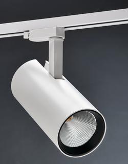 Трековый прожектор Shooter-TRL150-35W-sm