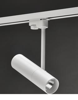 Трековый светильник TRL50T-8W-sm