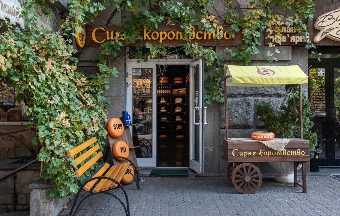 Сырное Королевство – Освещение для сырного магазина